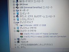 DSCF3405