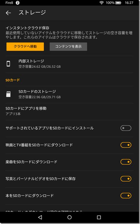 Screenshot_2016-10-05-16-27-43