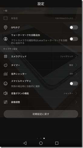 Screenshot_20171128-165003